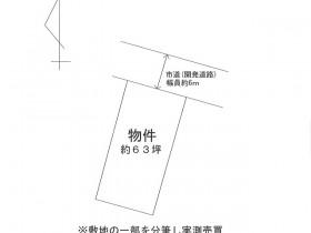 羽川 山谷様図面